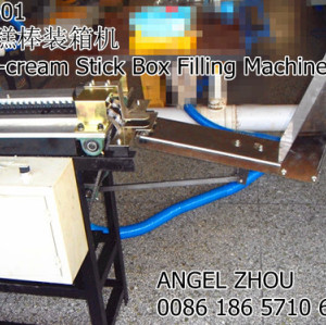 Ice-cream Stick Box Filling Machine
