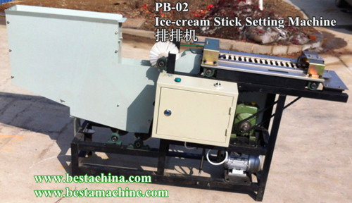 Ice-cream Stick Setting Machine