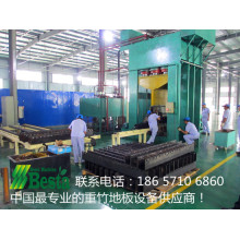重竹压机 设备供应商