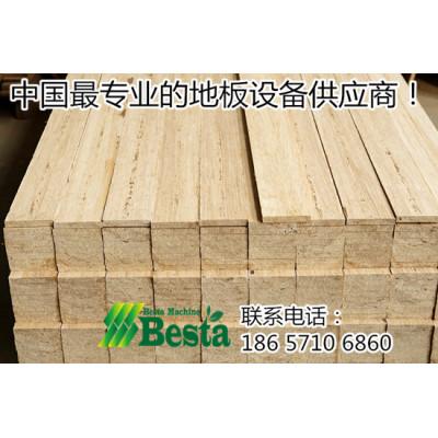为什么选择我们-重竹地板设备最佳供应商
