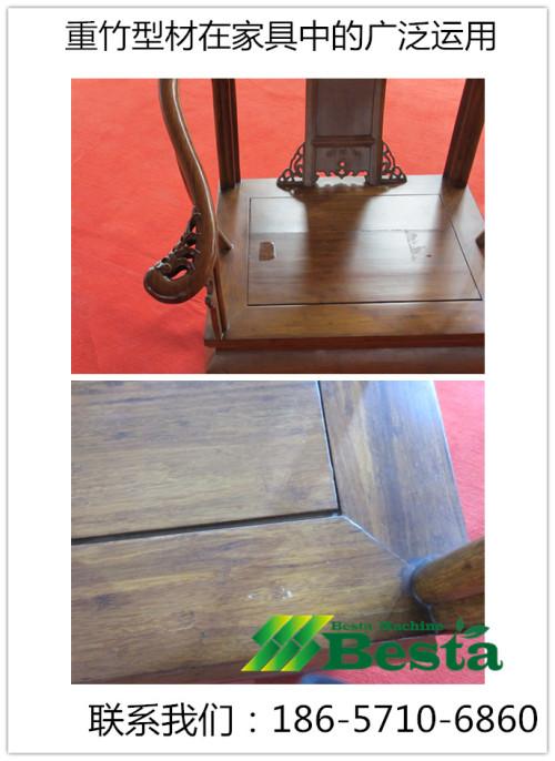 重竹地板设备最佳供应商