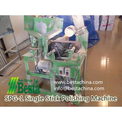 Single Stick Polishing Machine