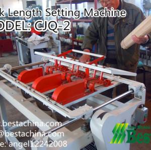 Length Setting Machine CJQ-2