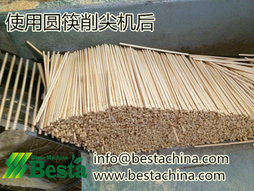 圆筷成型机