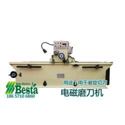 电磁磨刀机BSM-010