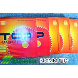 300MM锯片
