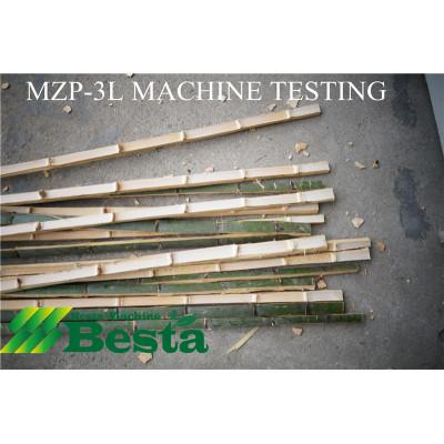 MZP-3L STRIP SLICING MACHINE