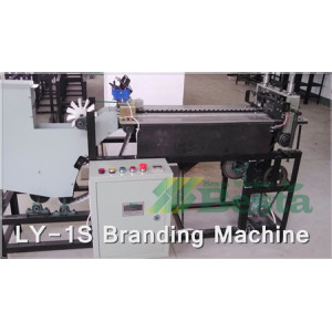 Ice Spoon Branding Machine  (high efficiency)