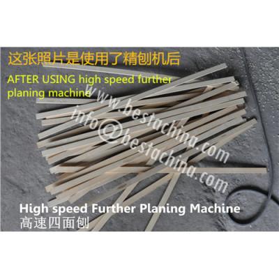 竹片加工设备 PLANING MACHINEE
