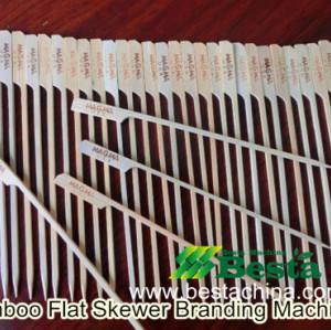 Flag stick making machine