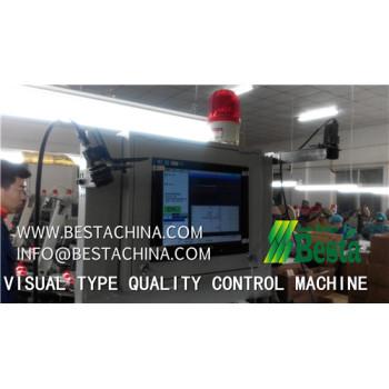 Visual Type Quality Control Machine