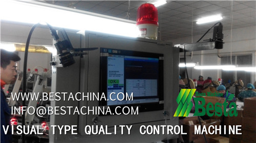 Visual Type Quality Control Machine