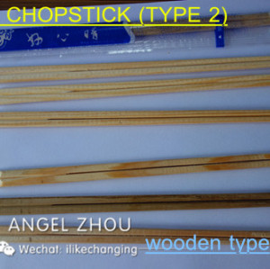 Wooden Chopstick Making Machine (CHINA BEST SUPPLIER)