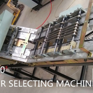 BBQ STICK QUALITY CONTROL MACHINE (NEW)