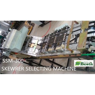 Skewer Stick Quality Control Machine, Selecting Machine (new)