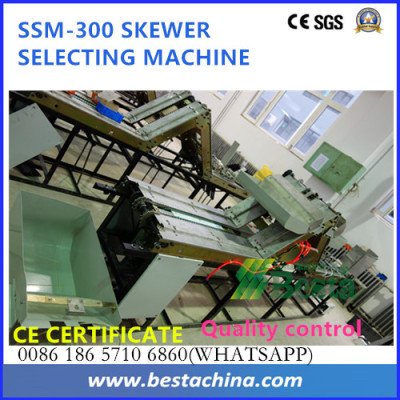 Skewer quality control machine, selecting machine