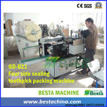 Toothpick Packing Machine (four side sealing type) hot selling