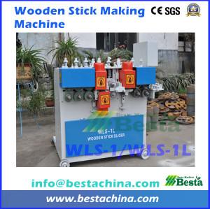 Wooden Stick Making Machine, WOODEN STICK SLICER