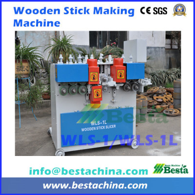 Wooden Stick Making Machine, WOODEN STICK SLICER