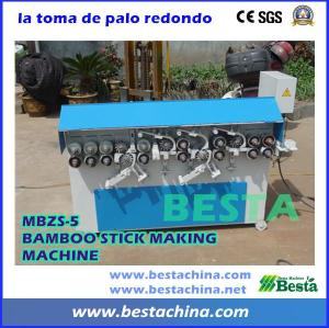 Bamboo Wool Slicer,Bamboo Stick Machine (MBZS-5)