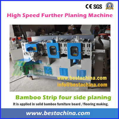 Solid Bamboo Furniture Board Machine, Bamboo Strip Planing Machine