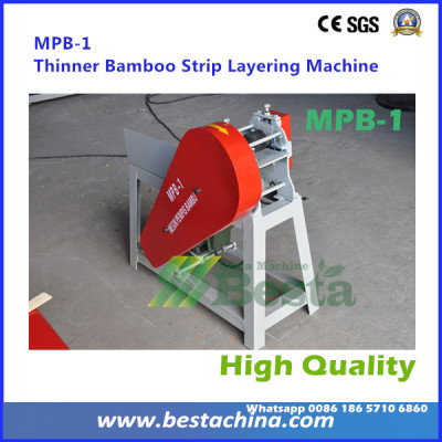 MPB-1 Thinner Bamboo Strip Layering Machine