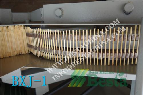 竹丝拉丝机,竹牙签设备