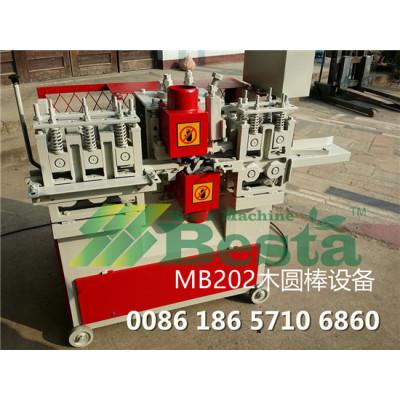 MB202 木圆棒加工设备