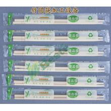竹圆筷设备 (全套)