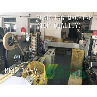 Ice cream stick bundling machine (high quality)