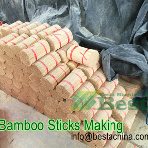 Round Stick Making Machine, MBZS-5 Bamboo Stick Shape Forming Machine