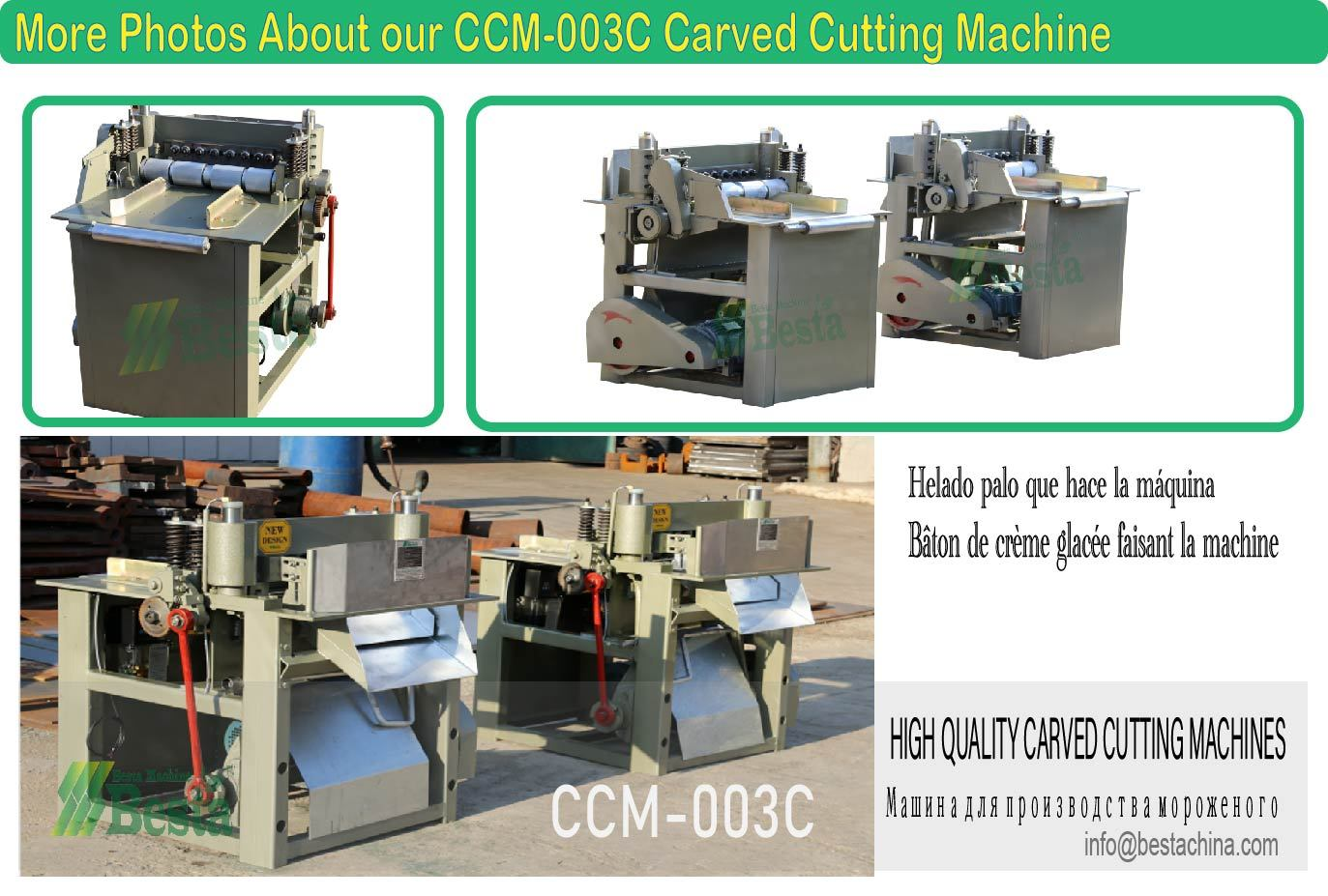 carved cuuting machine