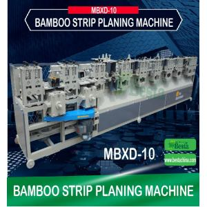 Elementary Planing Machine, Solid Bamboo Flooring Machine