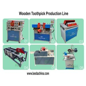 Wooden Toothpick Making Machine-Main Machine List