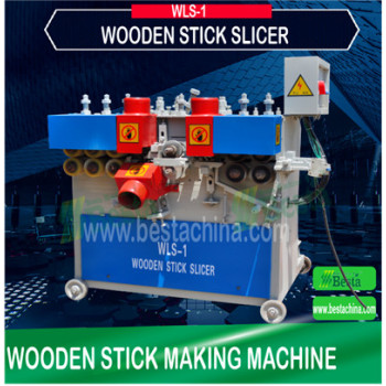 WOODEN STICK MAKING MACHINES