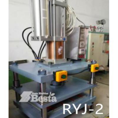Wooden Plate Veneer Pressing Machine, Wooden Plate Making Machine