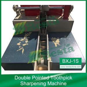 Double Pointed Toothpick Sharpening Machine (BXJ-1S)