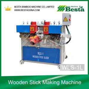 Wooden stick making machine, high quality wooden stick machine
