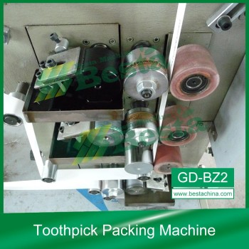 Toothpick Packing Machine (three side sealing type)-GD-BZ2