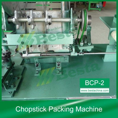 Chopstick Packing Machine, hot sealing chopstick packing machine