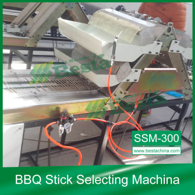 SSM-300 BBQ STICK SELECTING MACHINE