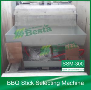 SSM-300 BBQ STICK SELECTING MACHINE