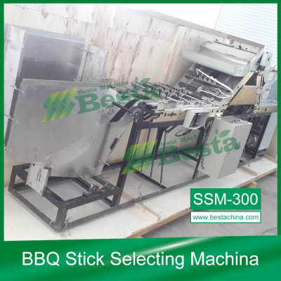 SKEWER SELECTING MACHINE (QUALITY CONTROL)