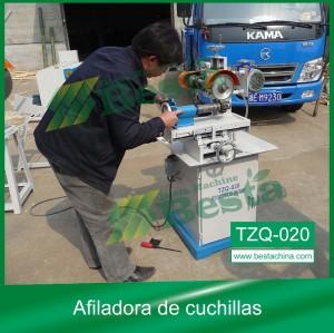 TZQ-020 Afiladora de cuchillas, Afiladora de cuchillas