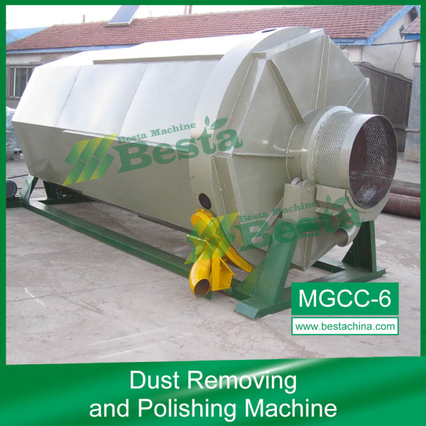 Dust Removing and Polishing Machine
