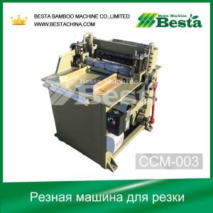 Резная машина для резки CCM-003C, машина для производства палочек для мороженого