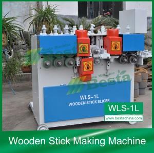 Round Wooden Stick Making Machine, wood working machine