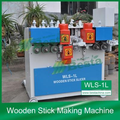 Round Wooden Stick Making Machine (BEST QUALITY)
