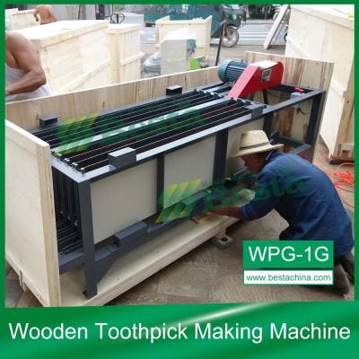 Wooden Toothpick Making Machine, Toothpick Polishing Machine