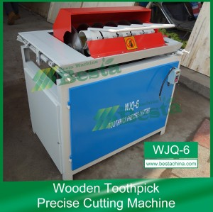Wooden Toothpick Precise Cutting Machine